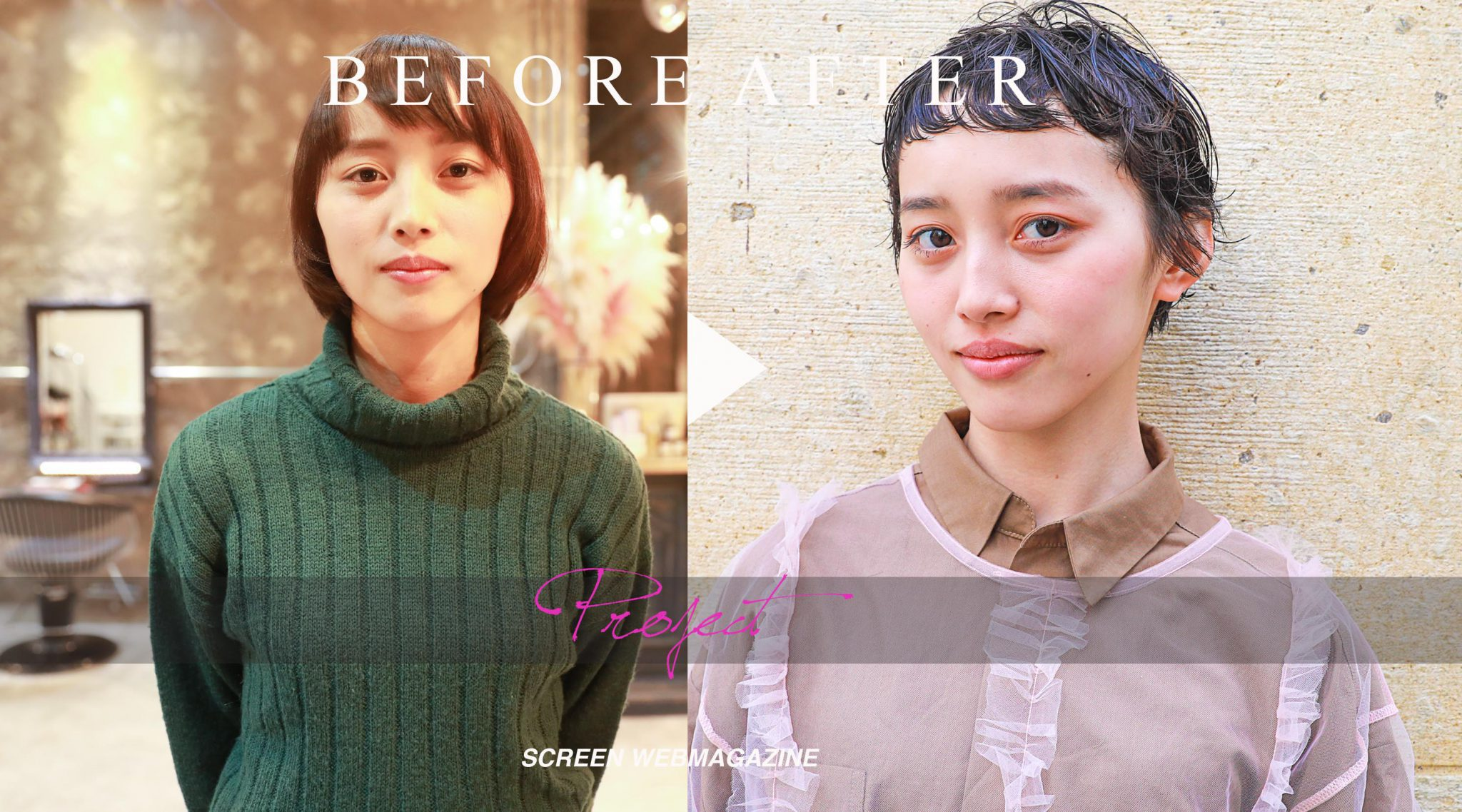 BEFORE AFTER