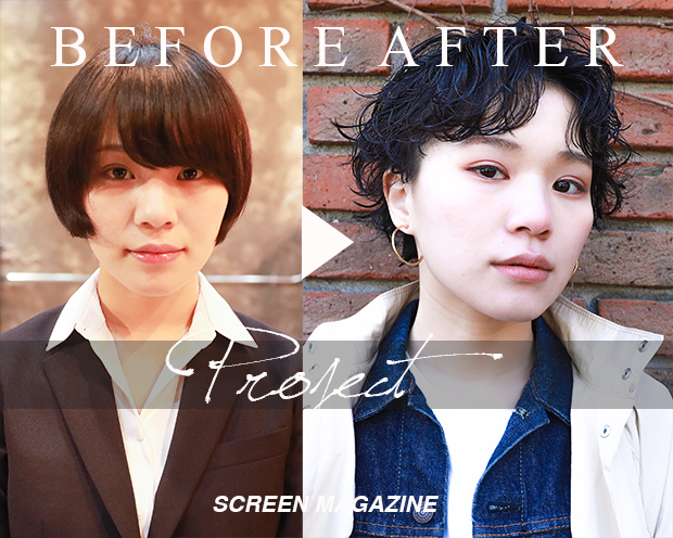 BEFORE AFTER PROJECT